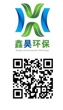 靖江市鑫昊环保科技有限公司